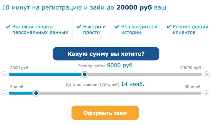 киви микрозайм отзывы где можно заказать кредитную историю